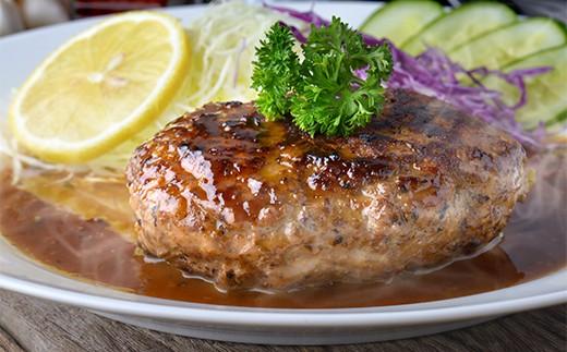 熊本県産赤牛 ハンバーグ 150g×10個