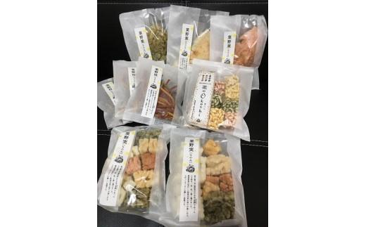 菜野葉3袋・菜野枝3袋・菜野実2袋・菜のOkoshi2袋