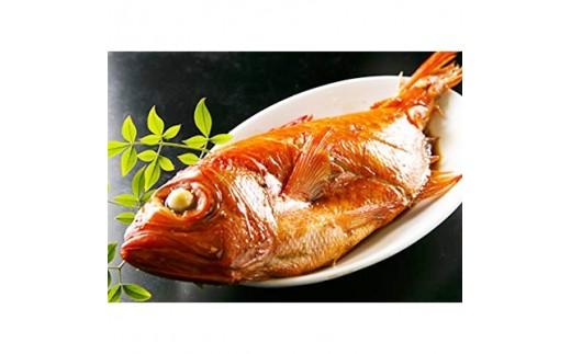 勝浦灯台沖釣り金目鯛約300g~450g×2尾(煮つけのタレ付)  Mサイズセット【1065344】