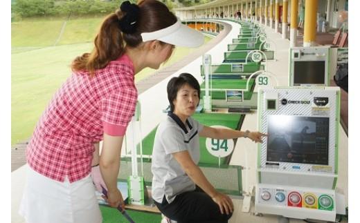 J7-01 多田ハイグリーンゴルフ ゴルフデビュープログラム