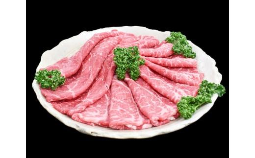 G021 紀和牛すき焼き用赤身500g