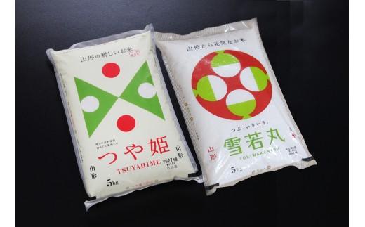 令和元年産米庄内米つや姫5kg、雪若丸5kg<JA庄内みどり>