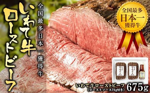 ふるさとチョイス | 牛肉 いわて牛