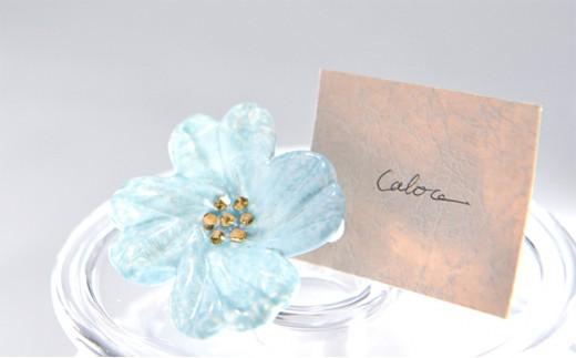 Flower ガラスブローチ 水色 n0243