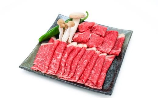【5月】黒毛和牛5等級モモ赤身すき焼き 600g