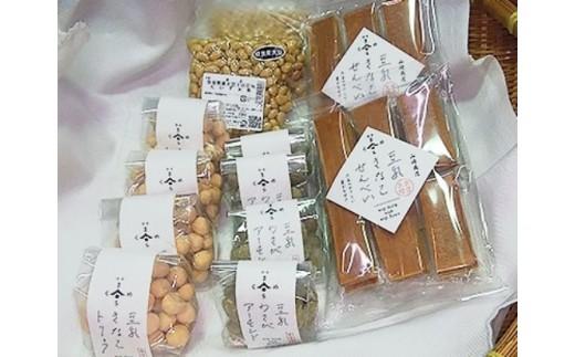お菓子の豆乳ヘルシーセットB(奈良県産大豆の水煮つき)【1070707】