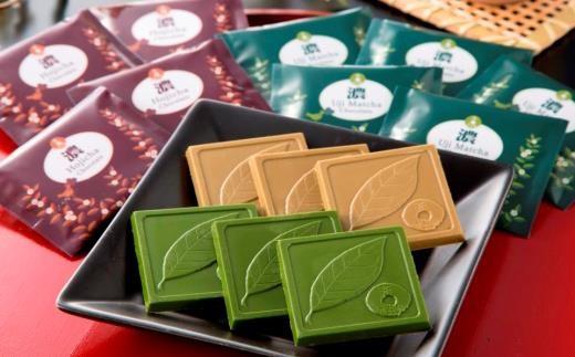 京都きよ泉の抹茶・ほうじ茶チョコレート n0102
