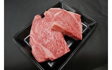 HA37-67 別格!小倉牛サーロインステーキ 約800g