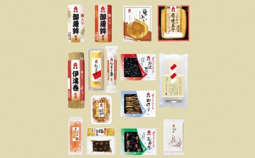 【ふるさと納税】A30-3 (株)紀文食品 こだわりおせちセット(15品目)
