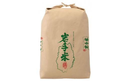 北上産 ひとめぼれ 1等級 玄米30㎏ こころを込めて ★