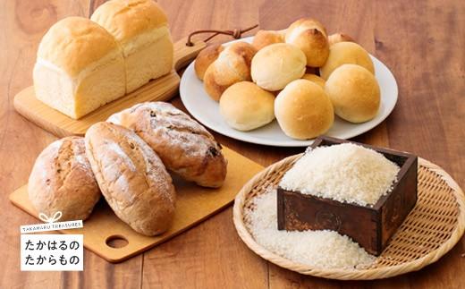 特産品番号323 【定期便】高原町産ひのひかりと天然酵母パン