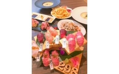 「肉バル MEAT KITCHEN298」東大阪市特別ディナーコース ペアお食事券