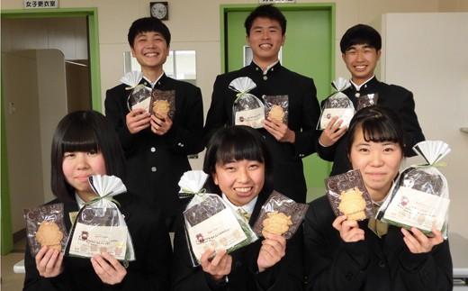 <高校生特製>こすモービスケットバリューセットダブル 31-KSH04