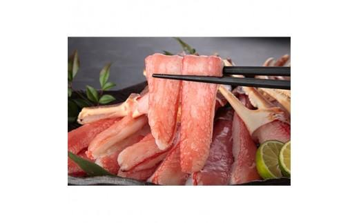 大トロ蟹しゃぶしゃぶセット 1kg(6L)【1088700】