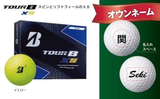 【オウンネーム】TOUR B XS イエロー 1ダース  T34-06