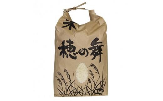 <農家直送>MK農園こだわり米 令和元年産新米 ヒノヒカリ精米5kg【1007127】