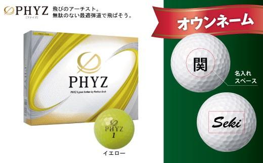 【オウンネーム】PHYZ ファイズ ゴルフボール イエロー 1ダース T42-01