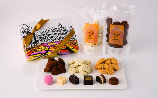 ★J-2 高級チョコレートGRAND PLACE ショコラ食べ比べ☆3点セット[A]