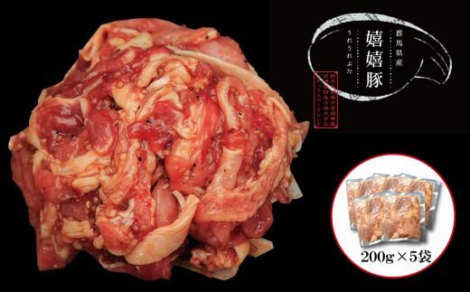 群馬県産ブランド豚「嬉嬉豚」が200gずつ小分けになっているので、使いたい分だけ使えて便利♪ 栄養満点スタミナ漬けで調理も簡単!