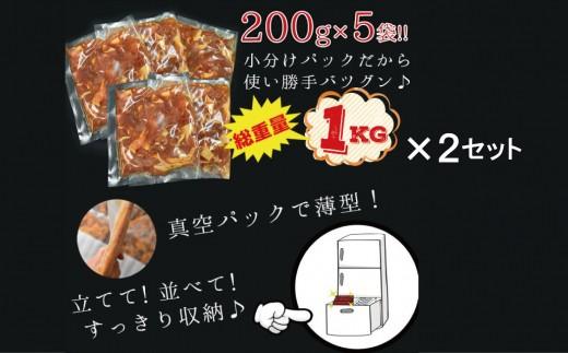 嬉嬉豚200g×5袋と牛カルビ200g×5袋、合わせて2kgを冷凍でお届けするので使いたい時だけ解凍出来て便利です。