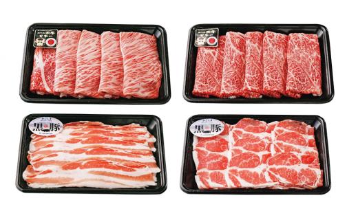 鹿児島黒牛すきやき・黒豚しゃぶしゃぶセット1.2kg_ja-419