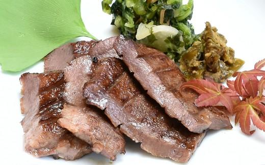 <4か月目> 和牛黒タン 焼き肉用(塩味)