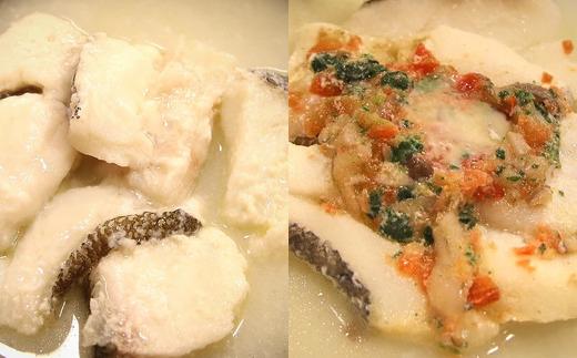 <4か月目> 鱈の洋風グルメ2種詰合せ(レンジ調理可)