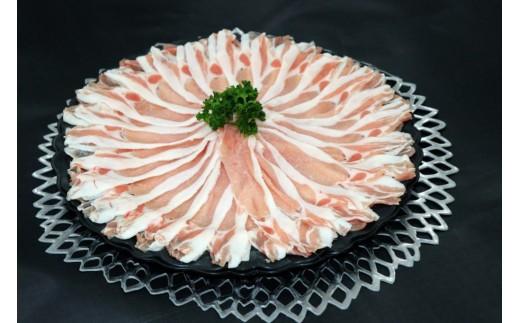 [№5756-0049]★月50組限定★上州麦豚しゃぶしゃぶ肉