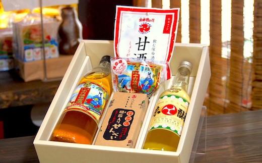 日本遺産・鞆の浦の薬味酒「保命酒」人気商品5種セット