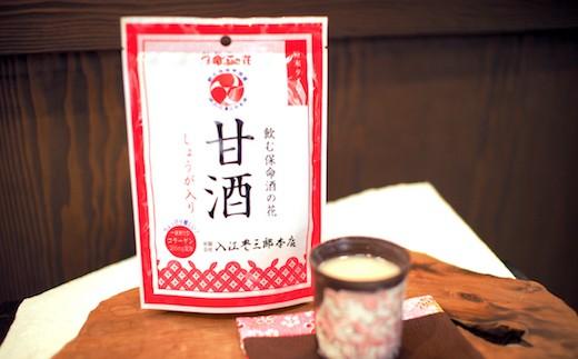 福山ブランドに認定されたインスタント甘酒『入江の甘酒』入り