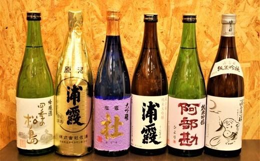 <1か月目> 塩竈の地酒「浦霞」「阿部勘」4合瓶×6本セット