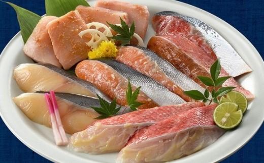 <3か月目> 漬魚6種セット『【龍宮伝】乙姫』