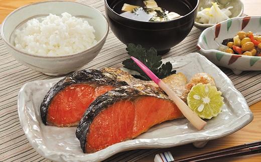 <3か月目> 筵巻き山漬け 紅鮭1尾姿切身(技‐Lサイズ)