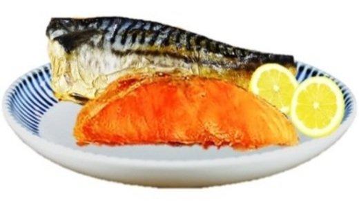 <4か月目> レンジでふっくら焼魚ギフト6P