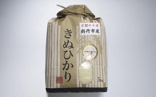 010N178 京都・丹波きぬひかり 5kg[髙島屋選定品]