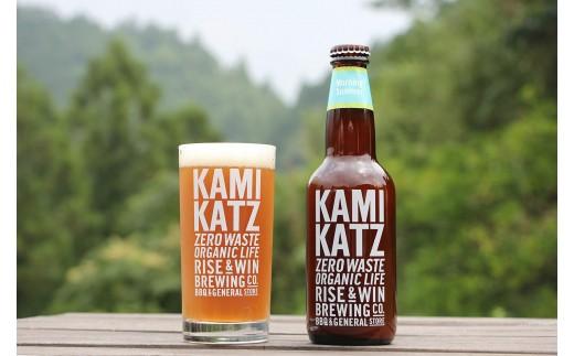 カミカツビール モーニングサマー 2本とグラスセット