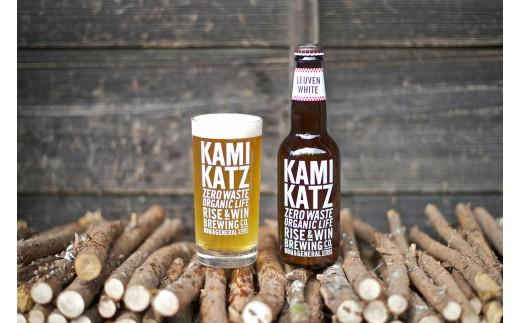 カミカツビール ルーベンホワイト2本とグラスセット