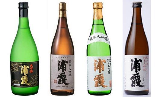 ① 日本酒「浦霞」大吟醸4合瓶4本セット