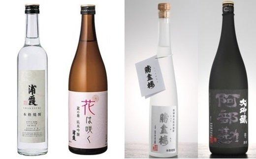 ① 日本酒「浦霞」「阿部勘」4本セット