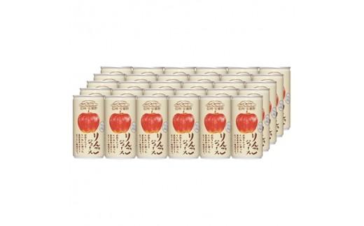 信州安曇野 りんごジュース【1004906】
