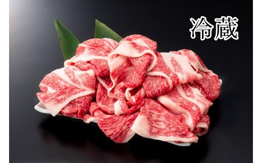 205A.冷蔵.尾花沢牛バラ・モモ切り落とし1.1kg