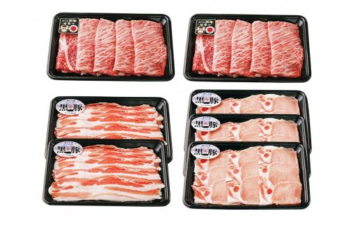きめ細やかな肉質、べとつかずさっぱりとした良質な脂肪が特徴です。