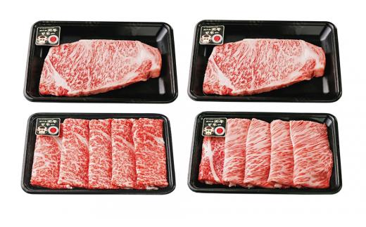 きめ細やかな肉質、バランスの良い霜降り、肉の旨みが特徴です。