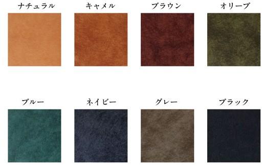 ご希望のカラーをお選びください