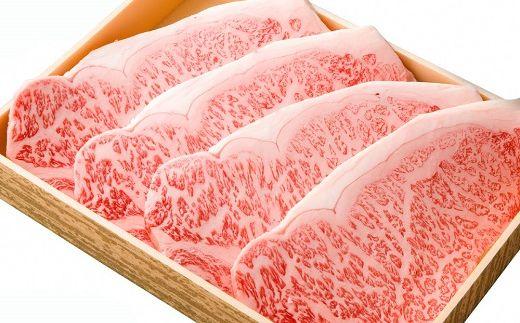 豊後牛サーロインステーキ(180g)×4枚【1078146】