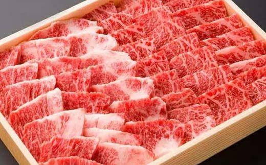 豊後牛バラ・もも焼肉セット【1078158】