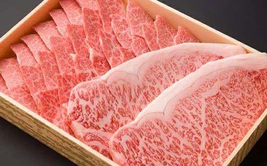 豊後牛サーロインステーキ・三角バラ焼肉セット【1078157】