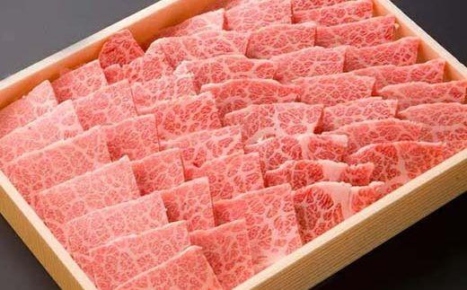 豊後牛三角バラ焼肉用(600g)【1078151】