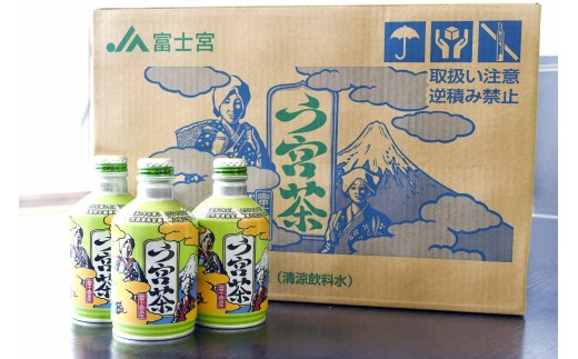 2個セット いでぼく 「富士山高原しぼりたて石鹸」 【ふるさと納税】