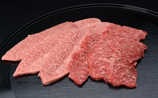 松阪牛 焼肉 450g